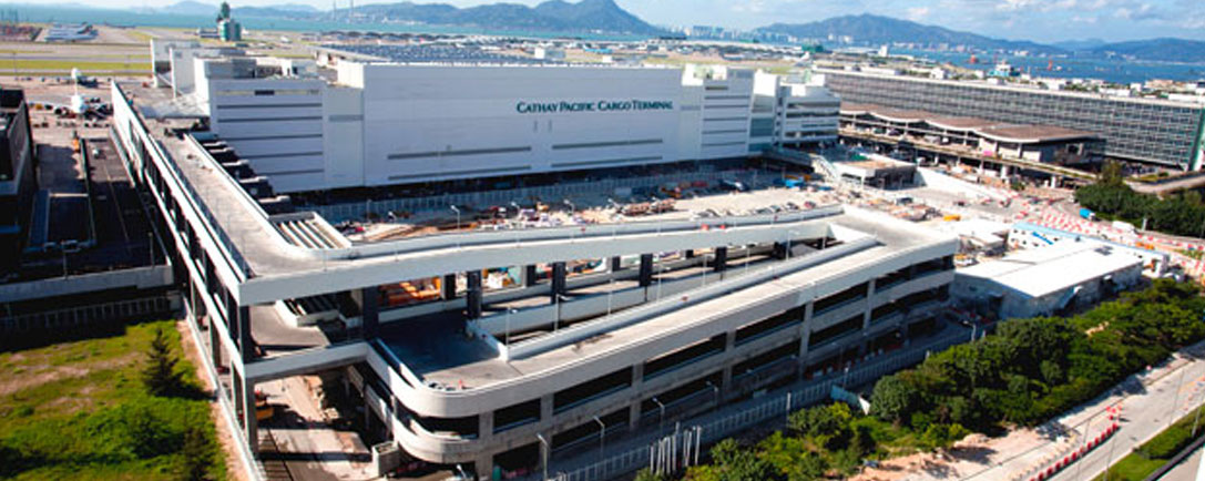 Cathay Pacific Cargo Terminal